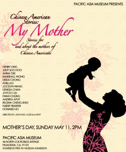 Flyer for May 11, 2008, Mother\'s Day performance